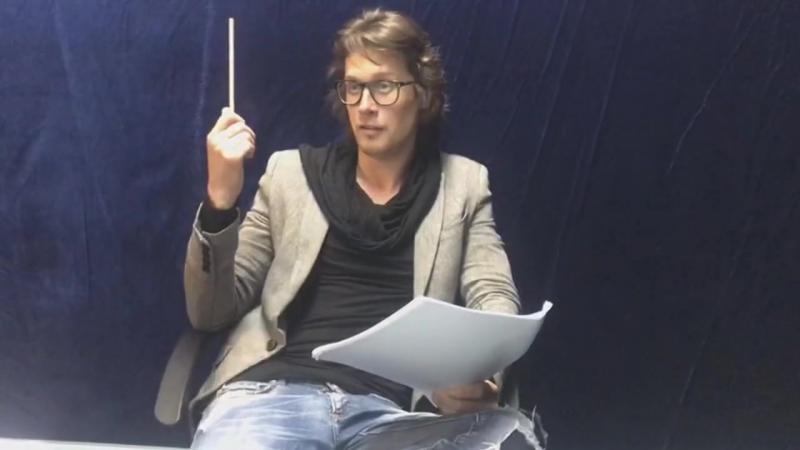Антон Авдеев, начало работы над мюзиклом
