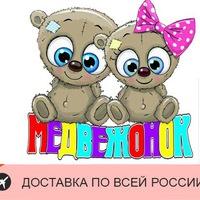 Алех Медведков