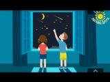 Планеты и звезды. Наша вселенная. Обучающий мультик для детей