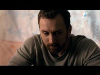 Буду жить 3,4 серия из 4 (Эфир 01.06.2017)