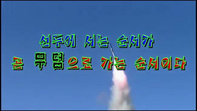 Корейский утренний ролик об уничтожении американских самолетов
