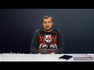 Паша техник о versuse гуф vs птаха