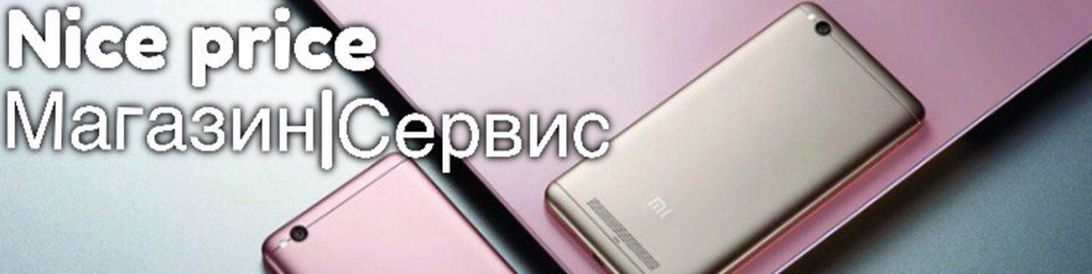 a919ac22 NicePrice67.ru Рославль |Магазин техники|Сервис| | ВКонтакте