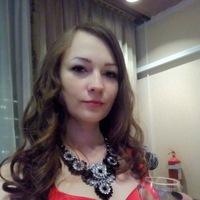 Марина Демакова