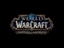 City of Gold Intro Music Dungeon Music - WoW Battle for Azeroth Music _ 8.01