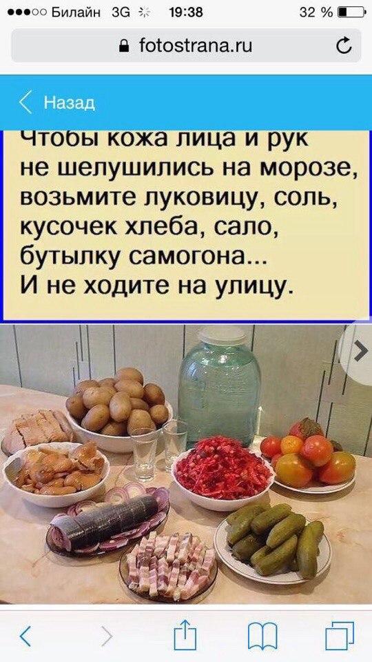 https://pp.userapi.com/c841334/v841334998/281cf/s32UbD4ZtXQ.jpg