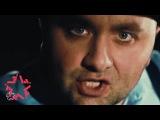 ARTIK feat. ASTI  Герр Антон (Herr Anton) и Антонина Клименко - Ты Свободен