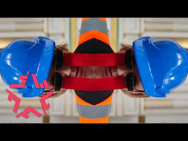 ARTIK feat. ASTI • Roisin Murphy - Ten Miles High