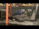 ВВолгограде поисковики подняли содна Волги бронекатер времен Великой Отечественной войны