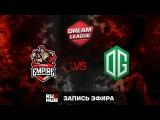 Empire vs OG, DreamLeague S.8, game 2 [v1lat, GodHunt]