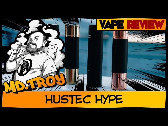 Механический мод HUSTEC HYPE | НОВАЯ ВЕРСИЯ
