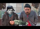 Бомжи-шпионы, Михо под чем-то и другое