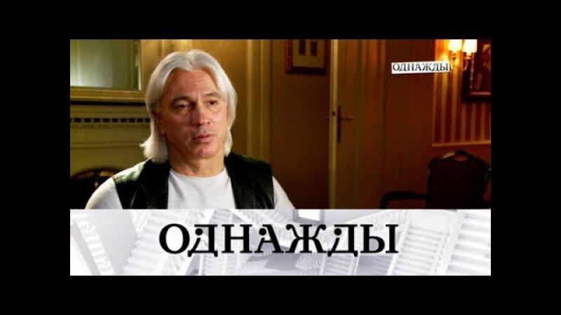 Однажды...: последняя роль Дмитрия Хворостовского и сумасшедшая работа Джаника ...