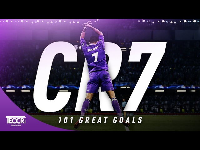 101 Great Goals By Cristiano Ronaldo