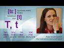 ✅ Английский алфавит шаг 1 с Анастасией Божок English alphabet