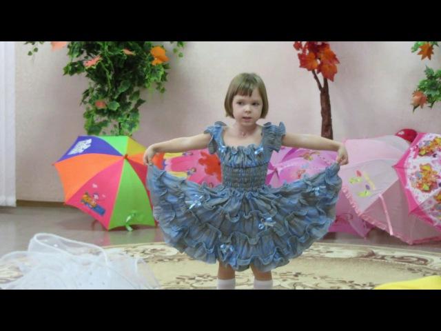 2012.10-04-Стих/Осенний утренник/Лиза/Сад (2012 10 30)