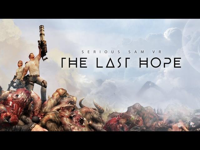 Serious Sam VR: The Last Hope | Релизный трейлер / Launch Trailer