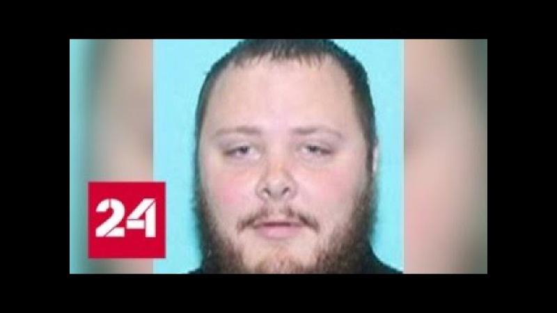 Гибель техасского стрелка: застрелился сам или его застрелил прихожанин - Росси ...