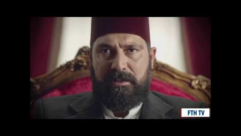Payitaht Abdülhamid Osmanlı Paşalara Sorgu