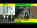 Укрзалізниця хоче закупити потяги на мільярд
