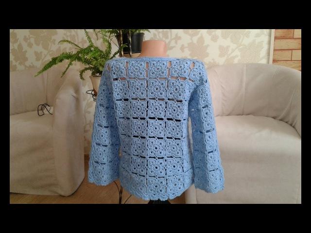 Жакет из квадратных мотивов (безотрывное вязание крючком). Часть 4. Сrochet jacket.