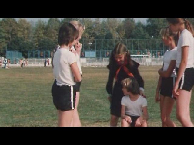 Гостья из будущего - Серия 4