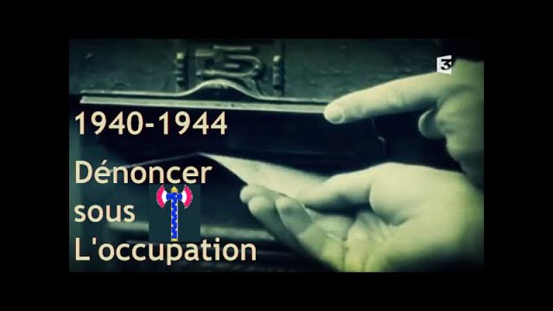 France 1940-1944 : Dénoncer sous l'Occupation