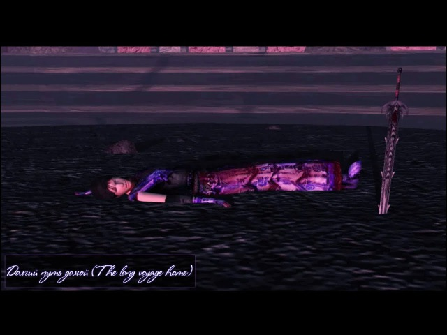 Gothic1 Mod -Долгий путь домой (Конец)