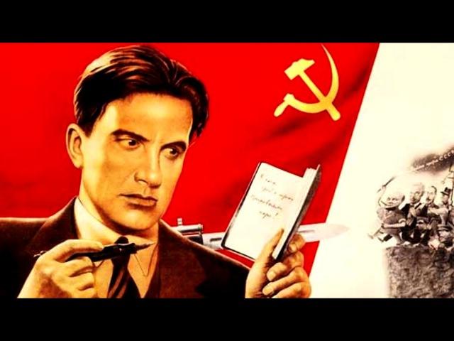 Pablo Hasél - ¡TODO EL PODER PARA LOS SOVIETS! (1917-2017)