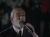 Вахтанг Кикабидзе Пожелание 1997