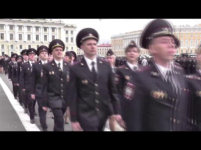 Выпускной СПбУ МВД России 2017