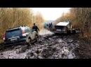 Новый Prado за трактором в грязь УАЗ на автомате Настоящее бездорожье Жёсткий о