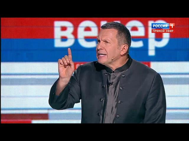Соловьев жестко заткнул Трюхана Вы идиот послушайте что вы несете