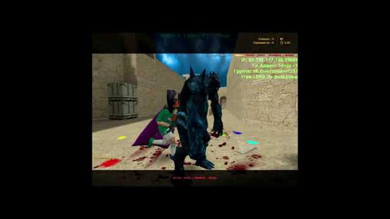 Counter-Strike 1.6:Зомби сервер • Возмездие Зомби •[FREE BOSSHOOK] 427 cерия
