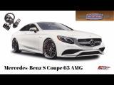 Mercedes-Benz S Coupe 63 AMG - тест-драйв, обзор быстрого и красивого City Car Driving 1.5.4