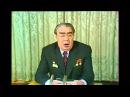 Aktualai - Brezhnev Kirkorov