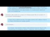 СТРАШИЛКИ НА НОЧЬ - Переписка с Тики Тоби в Skype