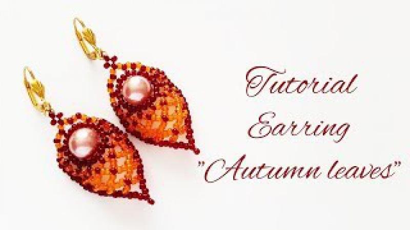 МК - Серьги из бисера Autumn leaves | Tutorial - Bead earrings Autumn leaves
