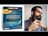Миноксидил для роста бороды обзор / Minoxidil для волос купить