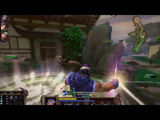 Joust Ranked 3 vs 3 Zeus Neith Terra Odyssey Texture Pack / Smite