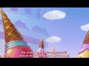 One Piece 806 русские субтитры Kitsune Ван Пис Большой Куш Одним Куском