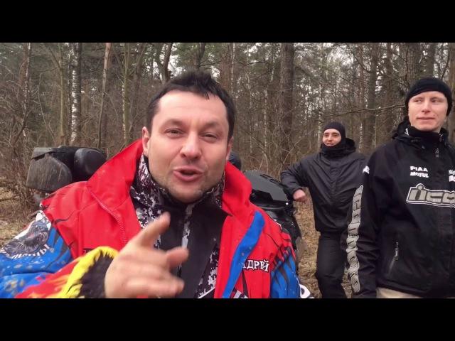 Чеховские проходимцы в гостях у ATV клуба NorthWay