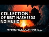 Best Arabic Nasheed Collection 2016