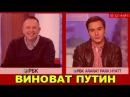Демура и Жуковский Россию уже ничего не спасет