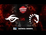 Secret vs Liquid, DreamLeague Season 8, game 3 [Godhunt, Dead_Angel]