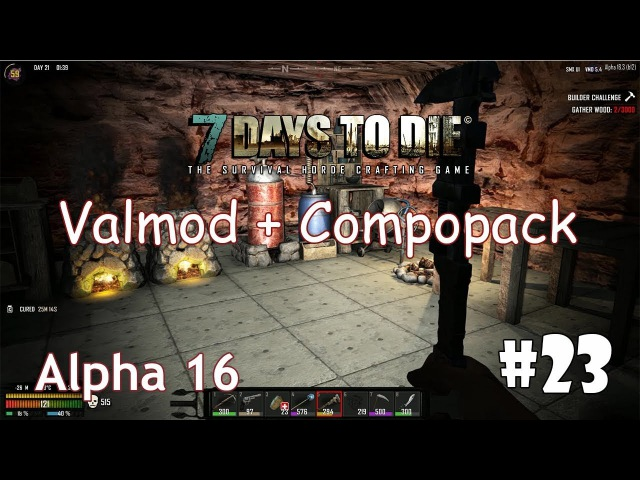 7 Days to Die (Alpha 16 ValMod Compopack) 23 - Фруктовые салаты и бронированное стекло