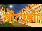 Diwali | Kilkariyan | Hindi Stories for Kids | Bedtime Children Stories | Kids Stories