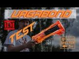 Обзор Nerf Vagabond  Бомж (Blastermod)