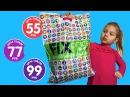 ПОКУПКИ ФИКС ПРАЙС Игрушки для детей Обзор и распаковка FIX PRICE Toys for kids