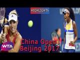 Angelique Kerber vs Naomi Osaka Highlights China Open Beijing 2017